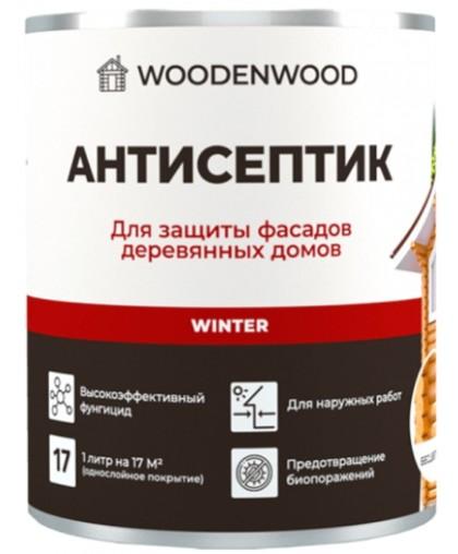 АНТИСЕПТИК Для защиты фасадов деревянных домов