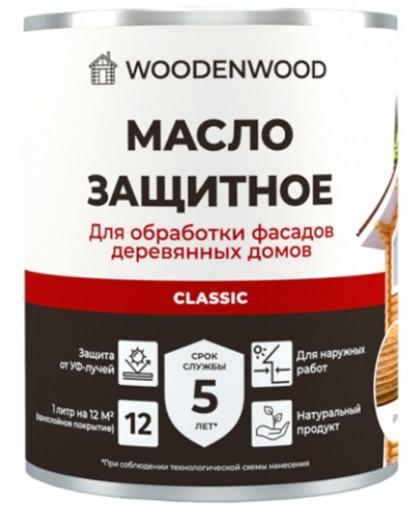 МАСЛО ЗАЩИТНОЕ Для обработки фасадов деревянных домов